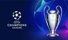 خاص: أبرز مباريات سهرة اليوم من دوري أبطال أوروبا لكرة القدم