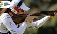 موجز المساء: يوم لبناني مميز في دورة الألعاب الآسيوية، هوبس يعزز صفوفه ومقابلة مع بطل آسيا 2007