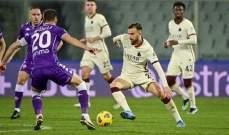 الكالتشيو: ميلان ينجو من الخسارة امام اودينيزي وخماسية لاتالانتا وفوز روما على الفيولا