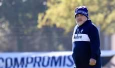 مارادونا يعود لقيادة خيمناسيا بعد جلسة العلاج