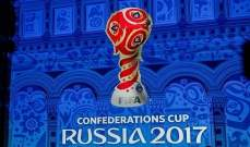 ترتيب المجموعات بعد انتهاء الجولة الثانية من كأس القارات 2017