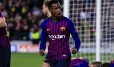 سيميدو يضع نفسه تحت تصرف برشلونة