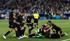 موجز الصباح: كرواتيا تقصي روسيا وتصل للمربع الذهبي، رونالدو قريباً في يوفنتوس ومقتل لاعب كرة سلة أميركي