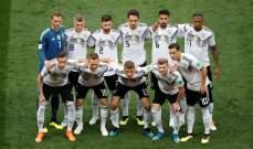 اجتماع موسع لدراسة سبب اخفاق المانيا
