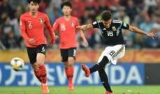 كأس العالم للشباب : كوريا الجنوبية تهزم الارجنتين وترافقها وخروج البرتغال