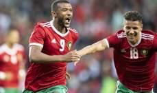 وديا : المغرب تجتاز سلوفاكيا وتشيلي تتخطى صربيا