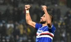رقم مميز لكوالياريلا في الدوري الإيطالي