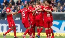 برشلونة أضاع فرصة ضم نجم بايرن ميونيخ بمبلغ زهيد