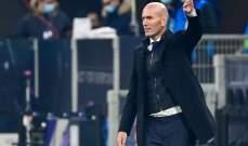 دوري أبطال أوروبا: زيدان وريال مدريد أمام ليلة مصيرية