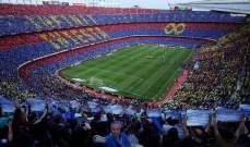 ليفربول وارسنال مهتمان بهدف برشلونة