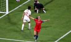 اهداف مباراة اميركا وانكلترا في نهائيات كاس العالم للسيدات