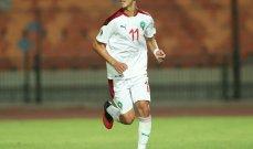 المغربي رديد هداف كأس العرب للشباب