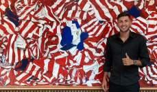اتلتيكو مدريد يدعم صفوفه بموهبة ارجنتينية