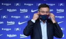 برشلونة يحدد موعد إنتخابات الرئاسة