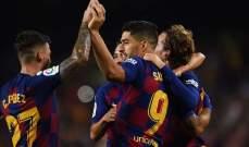 موجز المساء: برشلونة يهزم ايبار، ريمونتادا للاتسيو، توتنهام يواصل التعثر وتعادل مخيب لبايرن ميونيخ