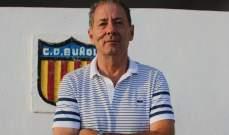 مدرب فالنسيا السابق: ميسي سيغادر برشلونة في الصيف