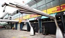 تغيير موعد العطلة الصيفية في الفورمولا 1 بسبب الكورونا