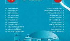 تشكيلة منتخب ايران وفيتنام في امم اسيا 2019