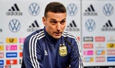 مدرب الأرجنتين: من الصعب جداً استيعاب قرار نقل البطولة إلى البرازيل