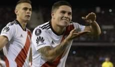 برشلونة رفض التعاقد مع كوينتيرو