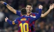 رئيس اتلتيكو مدريد: ميسي مرحب به إذا أراد الانضمام إلى سواريز