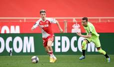الدوري الفرنسي: موناكو يعمق جراح ديغون ويقلص الفارق مع ثنائي الصدارة