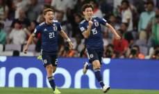 اوساكو الافضل في اليابان لعام 2018