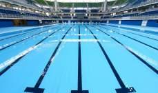 سباحة: دورة مدربين مستوى أول