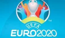 يويفا سيعلن تأجيل اليورو غداً