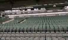 عودة الجماهير في الدوري الالماني قيد الدرس