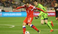 كورتوا يرتكب خطأً مروعاً ويمنح روسيا هدفاً في مرماه