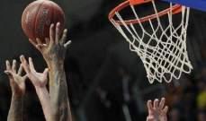 موجز المساء: برشلونة يفتقد خدمات بيكيه، هالاند يريد ريال مدريد، تحديد موعد جديد لدوري كرة السلة اللبنانية وباسيل راضية عن نتيجتها في بطولة العالم للرماية