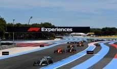 صفحة الفورمولا1 تشيد بسرعة فريق ويليامز
