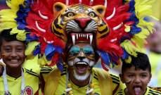 الارقام تعكس تفوّق كولومبيا أمام بولندا