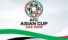 اختيار 60 حكما لإدارة مباريات كأس آسيا 2019