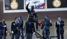 فورمولا ئي: دا كوستا يحقق فوزه الأول هذا الموسم