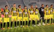 الدوري المصري : المقاولون العرب يقتنص التعادل من النجوم في الدقائق الاخيرة
