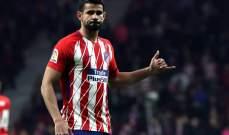 دييغو كوستا يسجل اسرع هدف في تاريخ كأس السوبر الاوروبي