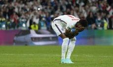 كأس أوروبا: اساءات عنصرية بحق راشفورد وسانشو وساكا بسبب ركلات الترجيح