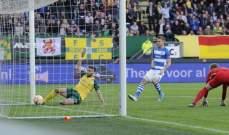 الدوري الهولندي: فورتونا سيتارد ينتصر على دي خرافشاب