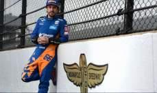 فرناندو الونسو يقرر قريبًا في حال يريد العودة للفورمولا 1