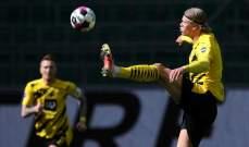 نهائي كأس ألمانيا: هالاند بين ناغلسمان وهدية وداع لايبزيغ