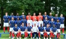 الاعلان عن القائمة النهائية لمنتخب فرنسا المسافرة الى روسيا