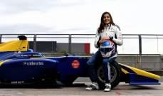 كورونا يجهز على موسم سباقات دابليو للسيارات النسائية