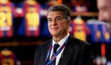 برشلونة بأكمله معروض للبيع تقريباً لتمويل صفقة الموسم