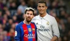 رونالدو وميسي يحرزان لقب الدوري معاً لاول مرة منذ العام 2009