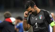ذكرى اليوم المشؤوم للإيطاليّين