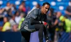 سان جيرمان يضع عينه على نجم ريال مدريد