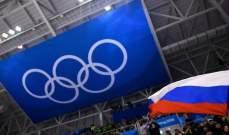 لاسيتسكيني توجه سهامها نحو بلدها روسيا