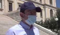 ماغواير يتحدث إلى ساوثغايت بسبب اعتقاله
